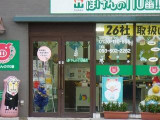 110samamae20091202.jpg