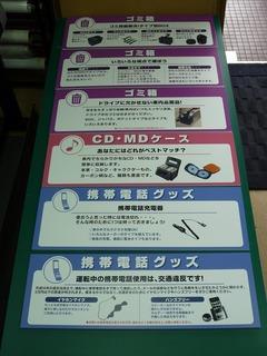 s-2010-0-02P1050348.jpg