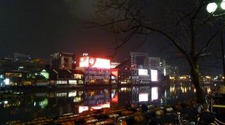 s-2010-02-13nakasu 002.jpg