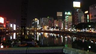 s-2010-02-13nakasu 040.jpg