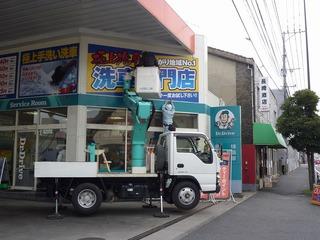 s-2010-02-13saino 002.jpg