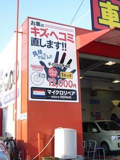 s-2010-03-02hukusige 004.jpg