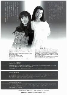s-2010-03-06chirashi2.jpg