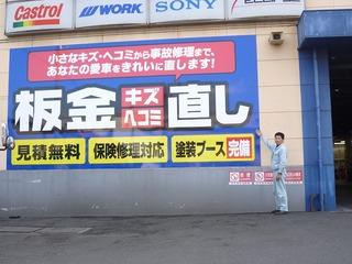 s-2010-03-30sa.jpg