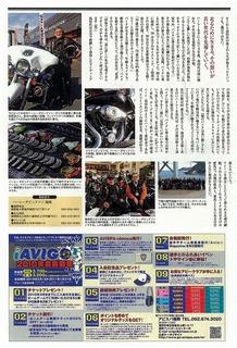 s-2010-04-13scan27.jpg