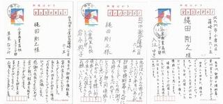 s-2010-05-10omote.jpg