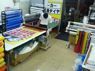 s-2010-08-30P1070985.jpg