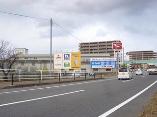 s-2010-12-27korosue-taisakukijun (15).jpg