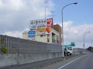 s-2011-01-21P1130312.jpg