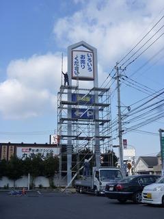 s-2011-01-24asiba.jpg