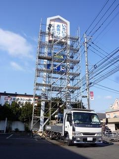 s-2011-01-24asiba (1).jpg