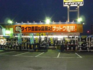s-2011-02-26sinsimonoseki.jpg
