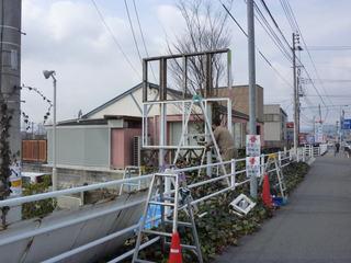 s-2011-03-4P1140090.jpg