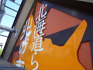 s-2011-09-14P1190765.jpg