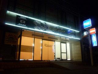 s-2011-11-11P1200279.jpg