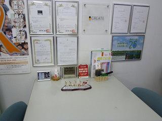s-2011-12-08P1210027.jpg