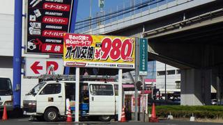 s-2012--10-30IMGP6185.jpg