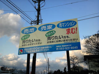 s-2012-01-31111210_162134 (2).jpg