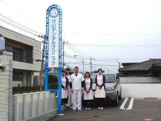 s-2012-01-31P1220234 - copy.jpg