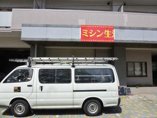 s-2012-04-19P1230473.jpg