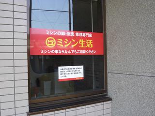 s-2012-04-19P1230478.jpg