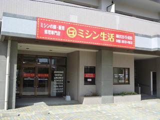 s-2012-04-19P1230484.jpg