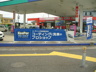 s-2012-05-19jiritusikimiyazaki.jpg