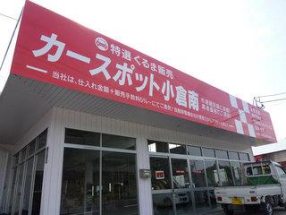 s-2012-05-30P1240721.jpg