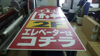 s-2013--07--23IMGP7933.jpg