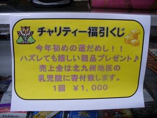 s-hdk.2010.01.05.1.jpg