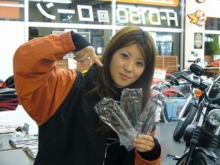s-hdk 051.2010.01.05.jpg