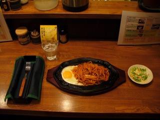 s-syouwa-napori-2010-0-15.jpg