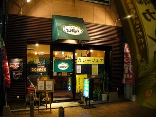 s-syouwa-syomen-2010-01-15.jpg