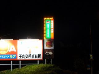 skanban2009.12.15.jpg