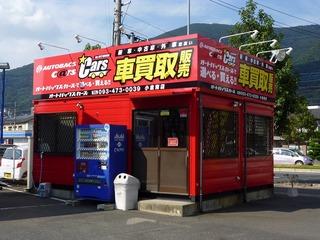 y-2011-09-28cars.jpg